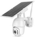 Соларни камери