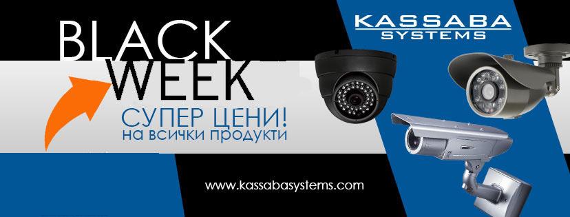 Акция Black Week