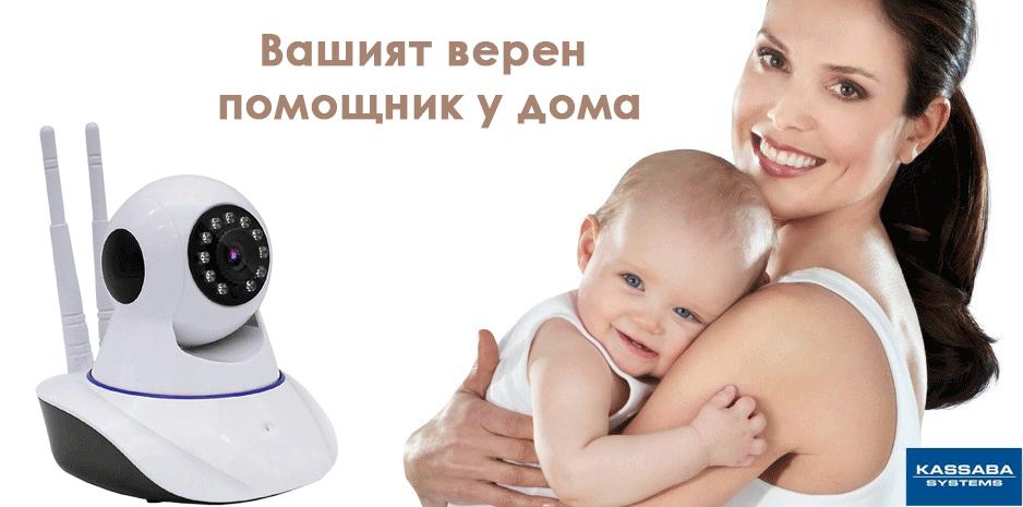 Безжична бебефон камера TRX-J020MPX3A